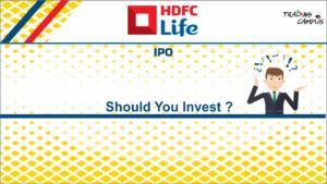 HDFC Standard Life Insurance Company Ltd IPO, HDFC Life IPO